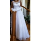 Ball Gown Plus Sizes Wedding Dress - Ivory Court Train Scoop Tulle