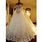 A-line drăguț catedrală tren tul de nunta rochie cu aplicații brodate brodate