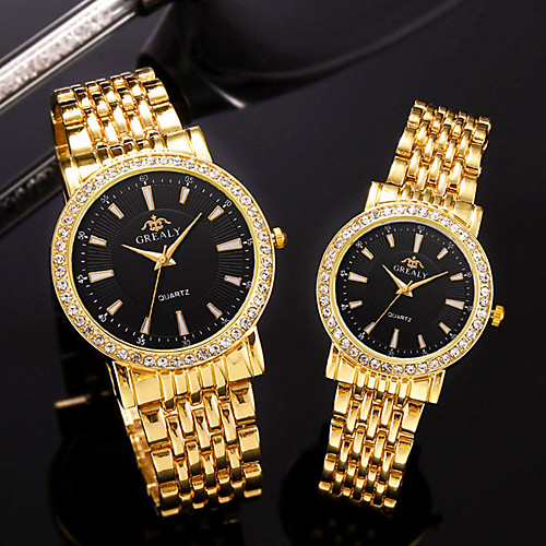 Unisex Steel Band Watches Casual Fashion Black Silver Gold Alloy Chinese Quartz Golden / Brown BlackGloden WhiteGolden Cute Cool Large Dial 2 Piece Analog One Year Battery Life