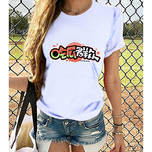 Women's Graphic Print T-shirt Basic Chinoiserie Daily White