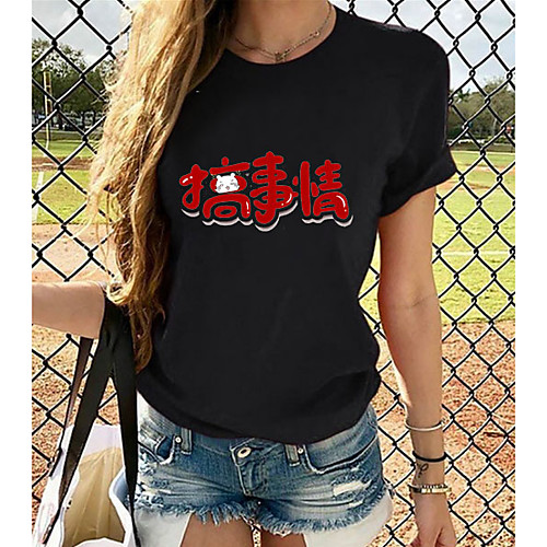 Women's Chinoiserie Graphic Print T-shirt Basic Casual / Daily White