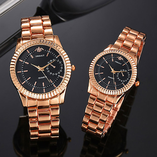 Unisex Steel Band Watches Casual Fashion Black Silver Gold Alloy Chinese Quartz Golden / Brown Black / Silver BlackGold New Design Casual Watch Cool 2 Piece Analog One Year Battery Life